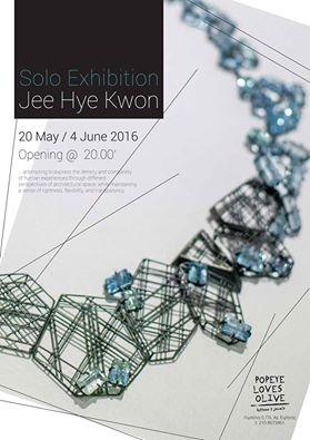 ΠΡΟΣΚΛΗΣΗ: ΑΤΟΜΙΚΗ ΕΚΘΕΣΗ ΚΟΣΜΗΜΑΤΟΣ JEE HYE KWON!