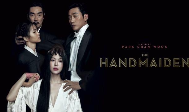 """""""Η υπηρέτρια""""-  Park Chan – Wook  /  """"The Handmaiden"""""""