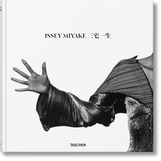 """""""Issey Miyake"""" A piece of cloth"""
