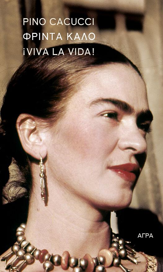 Frida Kahlo – Viva La Vida!