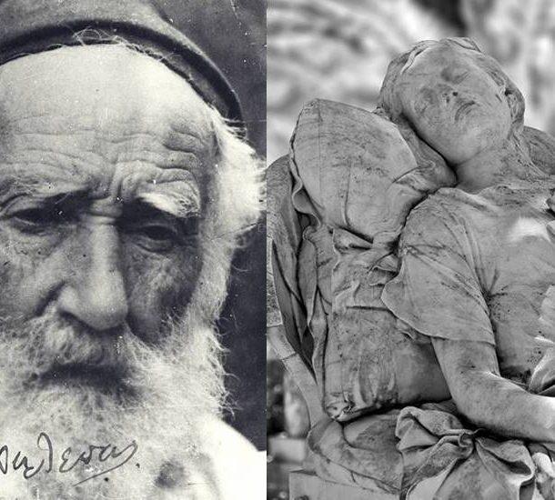 Η περίπτωση του κορυφαίου μας γλύπτη Γιαννούλη Χαλεπά!