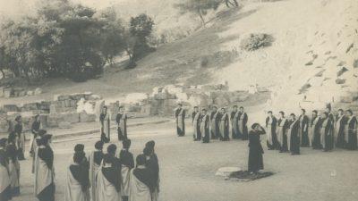 """Εθνικό Θέατρο – """"Ηλέκτρα"""" του Σοφοκλή…από το 1938 στο 2018!"""
