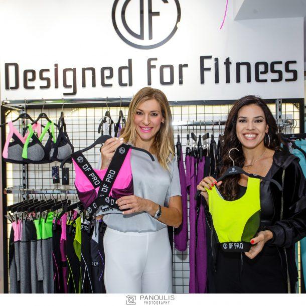Εγκαίνια DFitness – Designed for Fitness!