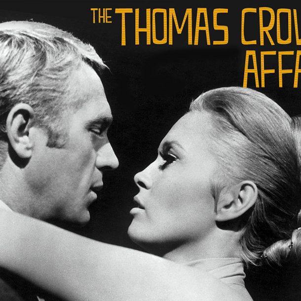 """Το σκάκι του έρωτα – """"A Thomas Krown Affair""""!"""