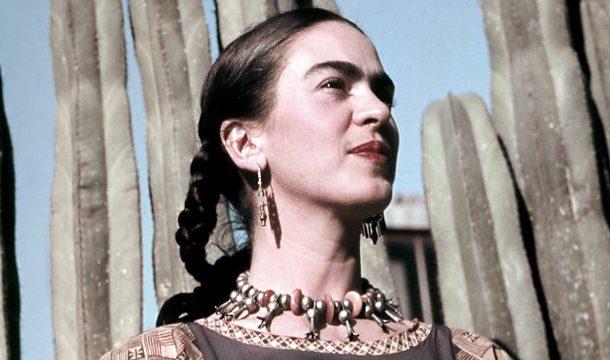 Frida Khalo – Tο σπίτι της 50 χρόνια μετά φανερώνει το στυλ της!