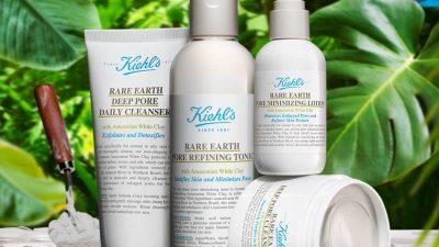 Kiehl's – Το λιπαρό δέρμα απαιτεί ιδιαίτερη φροντίδα !