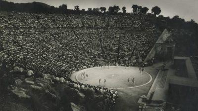 """""""Ιππόλυτος"""" 11 Ιουλίου 1954 – Ενθύμιον Επιδαύρου!"""
