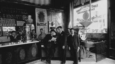 Οικογένεια Λουμίδη – Το Ελληνικό σπίτι του καφέ!